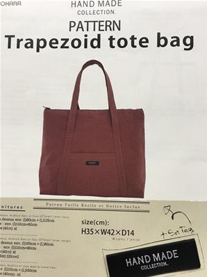 Patrons trapezoid tote bag