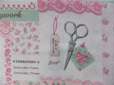 Tissu couture shabby