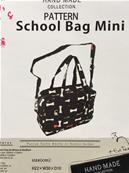 Patron school bag mini